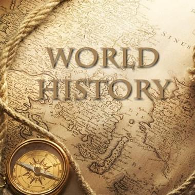 Мир Истории