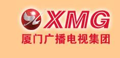 XMTV-1 (China)