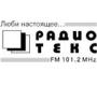 Радио Текс