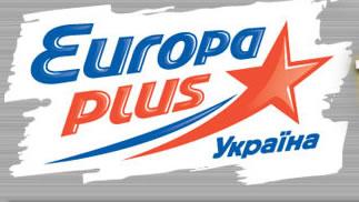 Европа плюс (Украина)