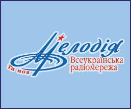 Мелодiя (Украина)