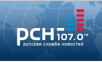 Русская служба новостей (РСН)